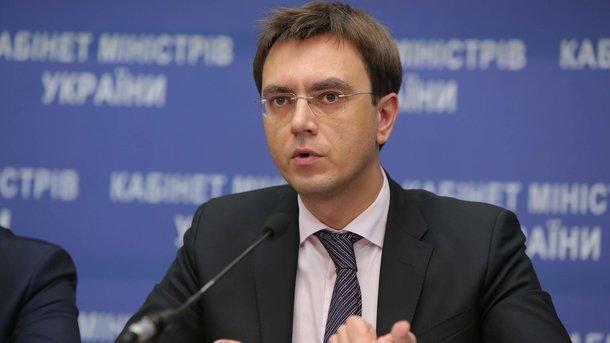В Украине появится свой лоукост и скоростные железные дороги – Омелян