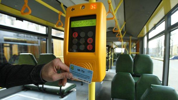 В каких городах первыми появятся электронные билеты на транспорт