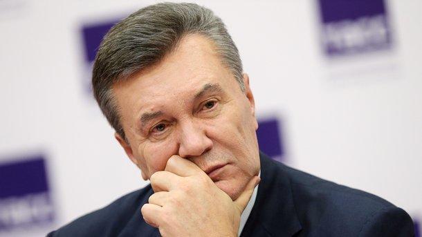 ГПУ доказала, что конфискованные деньги Януковича попали в бюджет
