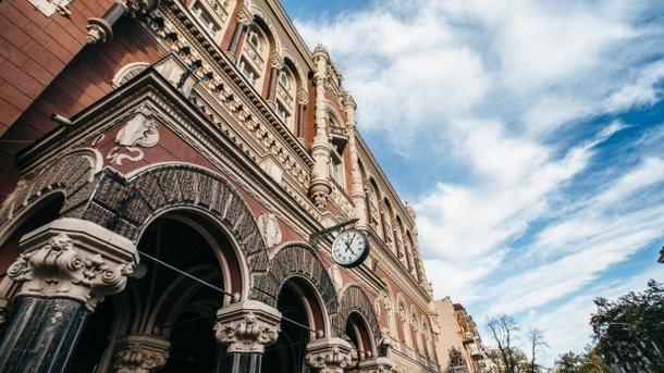 НБУ уже отказался от российских программ