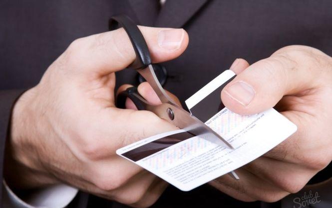 Полиция объявила в розыск экс-главу Интеграл-банка