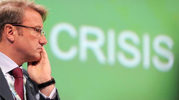Греф решил, что продажа российского Сбербанка станет потерей для Украины