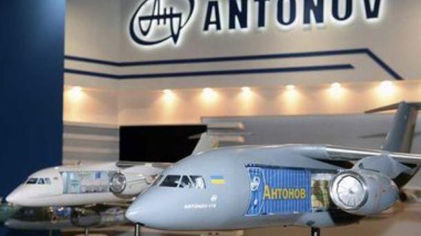 «Антонов» выиграл у Турции суд на 25 миллионов гривен