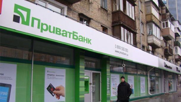 Вкладчики «Привата» получат 100% гарантии по вкладам – Порошенко