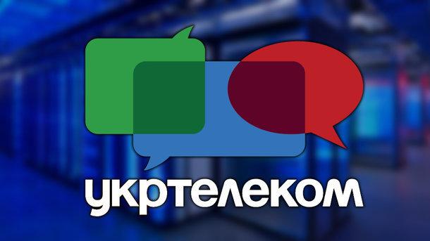 «Укртелеком» за неделю обещает закрыть доступ к Mail.ru, «ВКонтакте» и Yandex