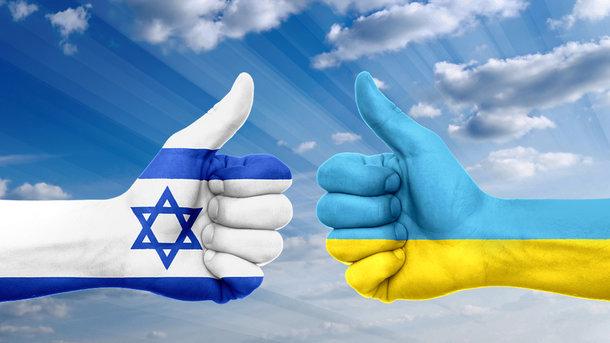 Украина и Израиль определили сроки начала свободной торговли