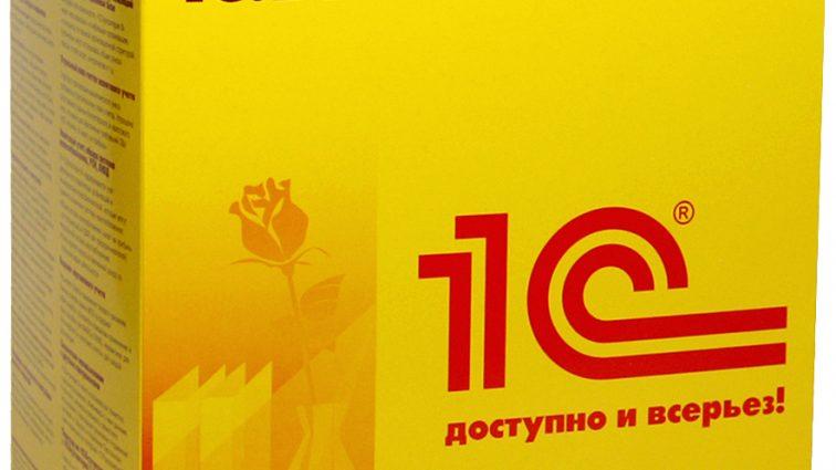 «Ощадбанк» представляет систему, которая заменит российскую 1С
