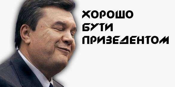 За 2,5 года «Банда» украла примерно один госбюджет Украины: Вы будете поражены цифрами
