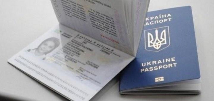 Как, где и за сколько получить биометрический паспорт и сделать это дешевле (Инфографика)