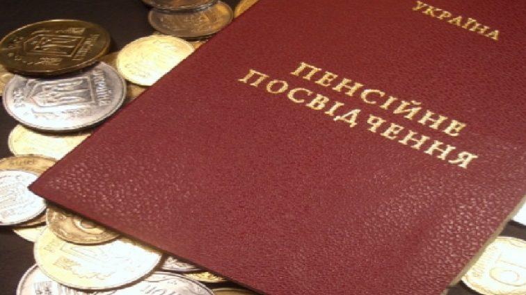 Когда в Украине введут накопительные пенсии