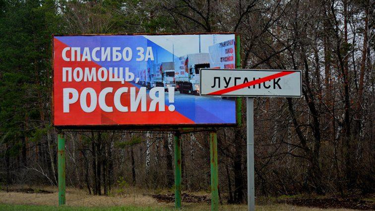 Счета на миллиарды: как Украина продолжает бесплатно кормить сепаратистов