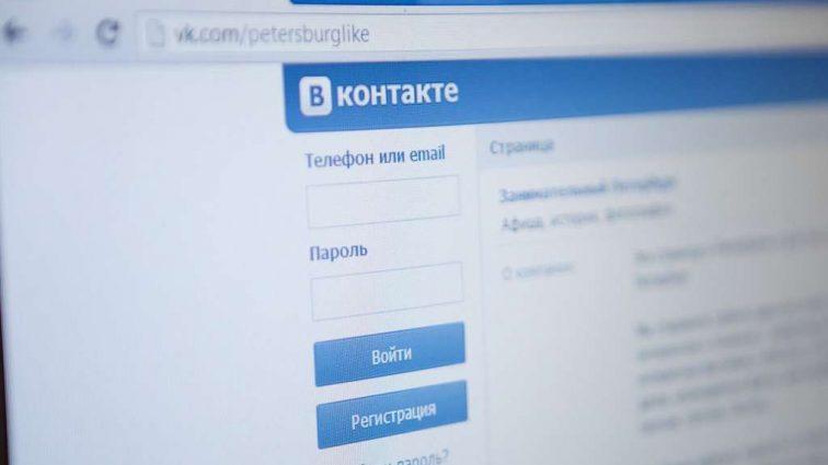 Украинцы уже создают альтернативу Вконтакте