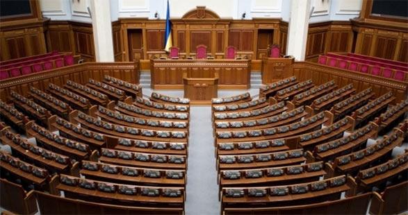 Пора платить: стало известно, сколько стоили нардепам пропуски заседаний Рады