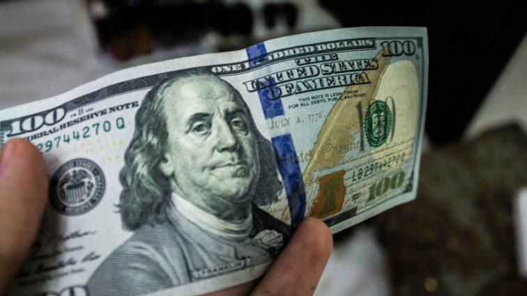 Межбанк закрылся: Доллар резко падает
