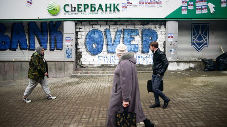 Еще одна крупная российская компания «бежит» из Украины