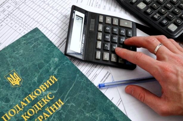 Почему новый Налоговый кодекс жизненно важный для Украины