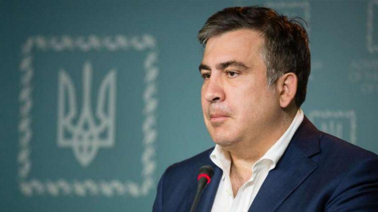 Саакашвили рассказал, что мешает Украине стать такой же успешной, как Грузия