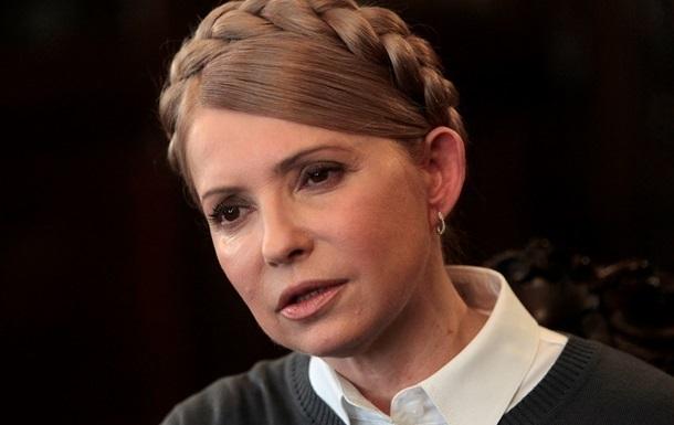 Забыли меня? А я есть: Тимошенко дала комментарий по нашумевшей газовому делу