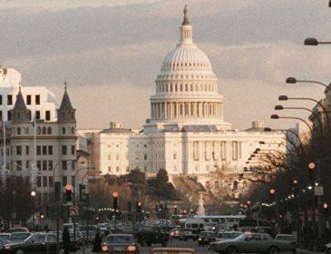 США ввели санкции против «центробанка ДНР»