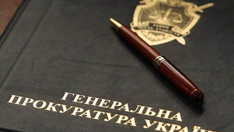 Экс-министру агрополитики объявили подозрение