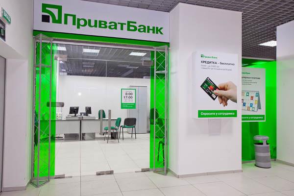 Официально: Приватбанк докапитализируют на десятки миллиардов