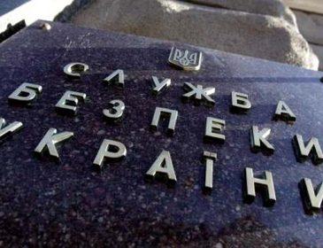 СБУ накрыла схему почти 5 млрд. грн