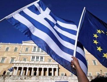 Еврогруппа согласовала кредит Греции в €8,5 млрд
