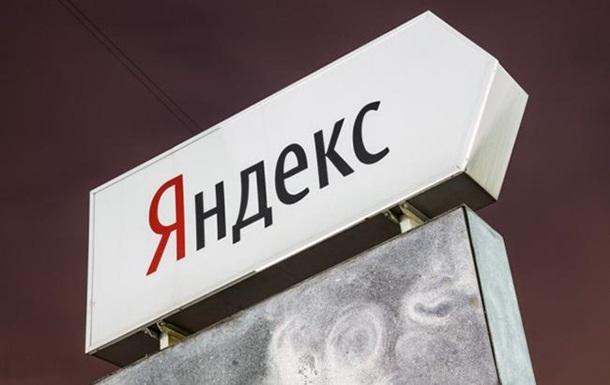 Суд арестовал изъятую в офисе Яндекса технику