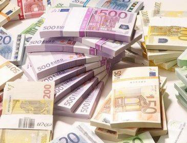 Чехия готова вступить в еврозону