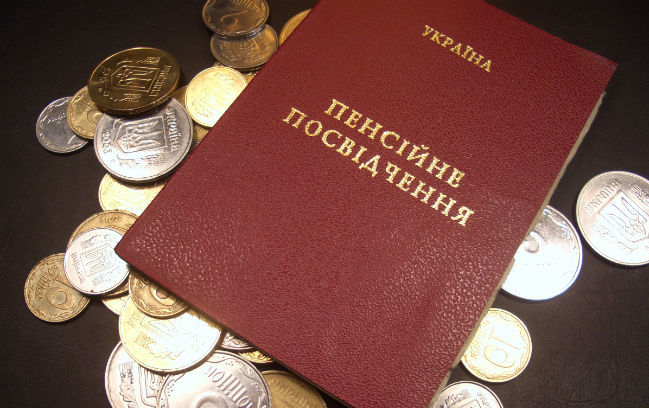 Кабмин утвердил пакет законопроектов по пенсионной реформе