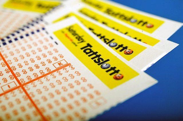 Антимонопольный комитет взялся за изучение рынка лотерей