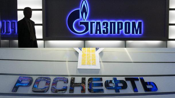 Россия может отправить «Газпром» и «Роснефть» на приватизацию