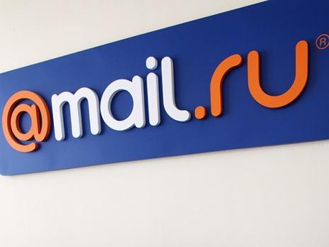 Mail.Ru закрывает украинские офисы