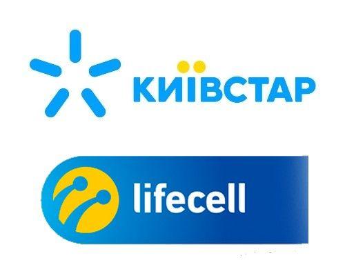 Самые популярные мобильные операторы Украины обменялись серьезными обвинениями
