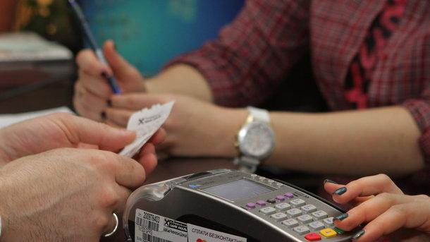 На что берут кредиты украинцы: в среднем заемщик должен шесть тысяч гривен