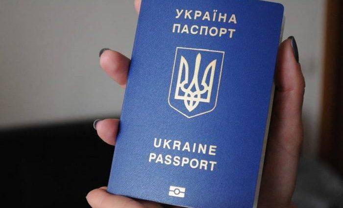 Участились мошенничества при оформлении загранпаспортов: Советы Миграционной Службы