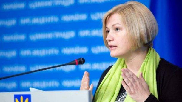 В Украине мужчины зарабатывают на треть больше, чем женщины, – Геращенко
