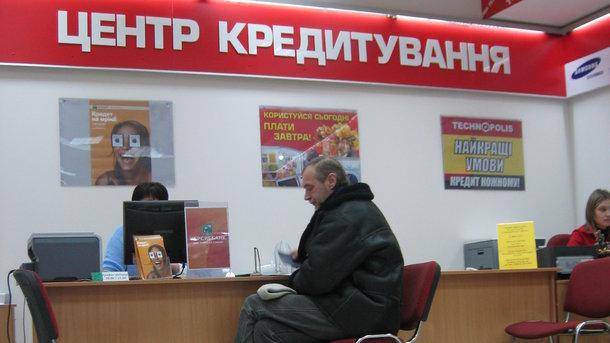 В Украине появились жесткие требования к кредитным посредникам