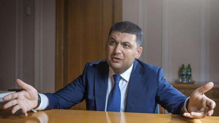 Гройсман рассказал, как Украина сможет закупать российский газ