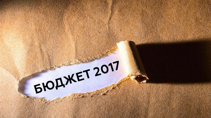 В Украине планируют повышать минимальную зарплату в следующие три года