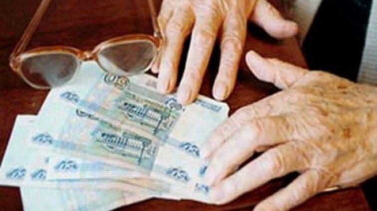 Чем опасны негосударственные пенсионные фонды?