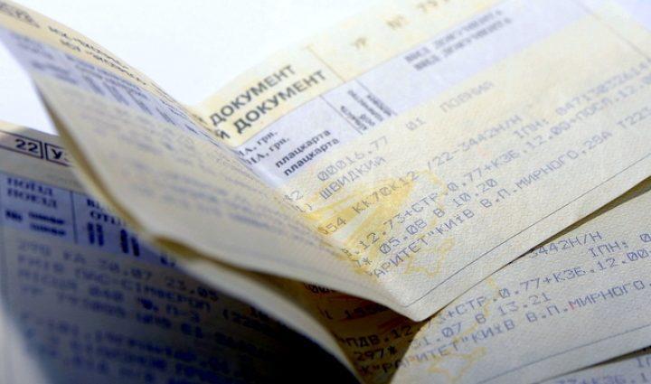 «Укрзализныця» предложила первые билеты с большими скидками в Чехию