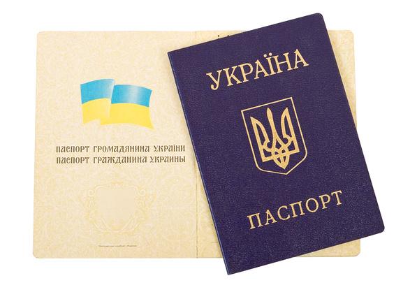 В Украине намерены упростить систему прописки