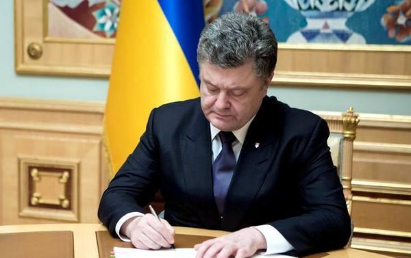 Порошенко подписал новый закон о населения