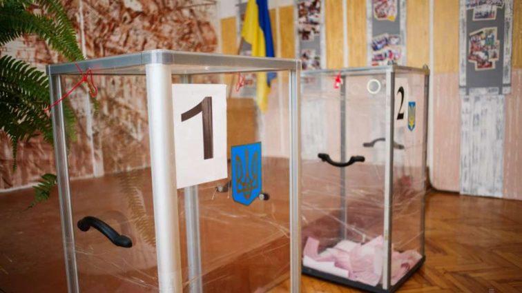 Выборы президента: на сколько опустеет бюджет Украины