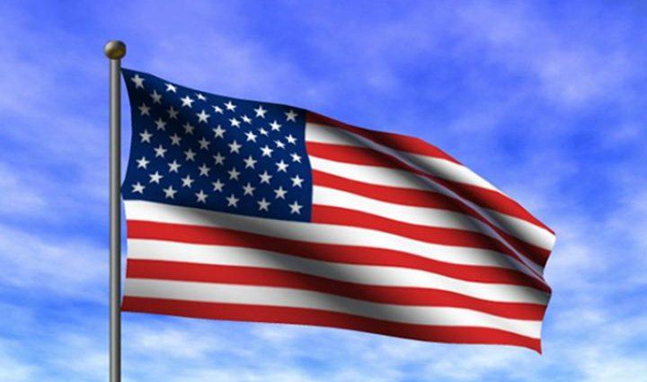 Трамп объявил о начале «золотой эры» для энергетики США
