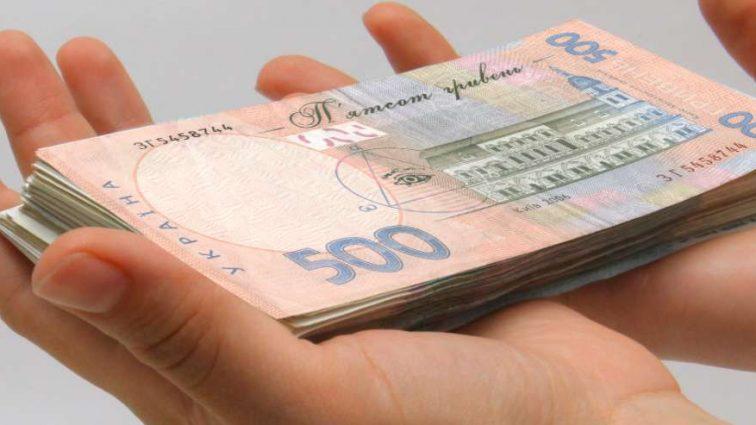 Налоги на зарплату: Раскрыта схема