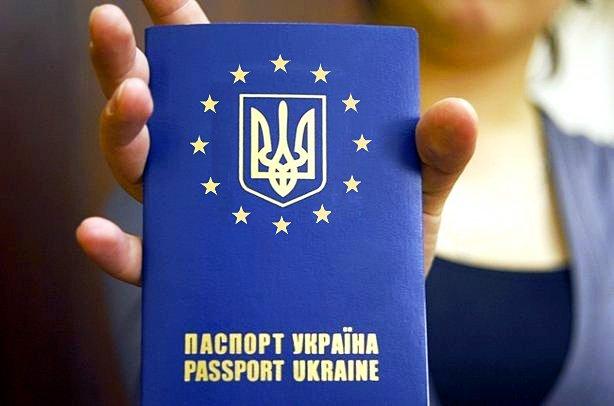 Как в Украине могут забрать безвиз!