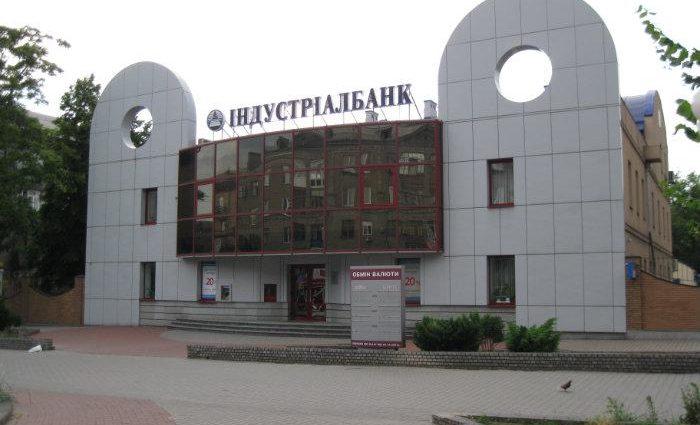 Два больших украинских банка объединяются. Что ждет вкладчиков?