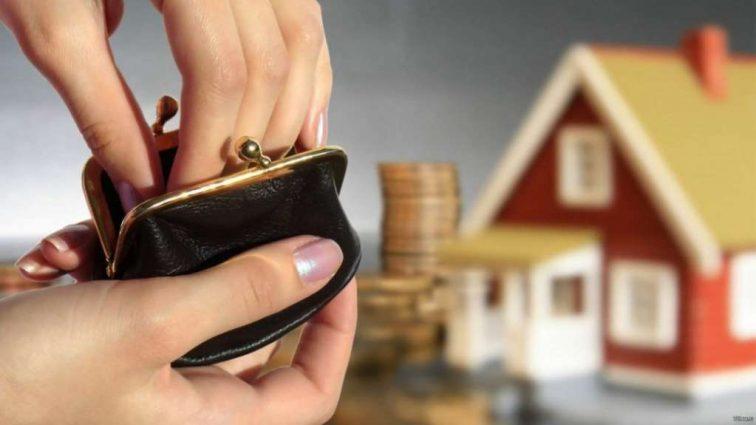 Не получили сообщение о сумме налога на недвижимость? Звоните сами, иначе — штраф